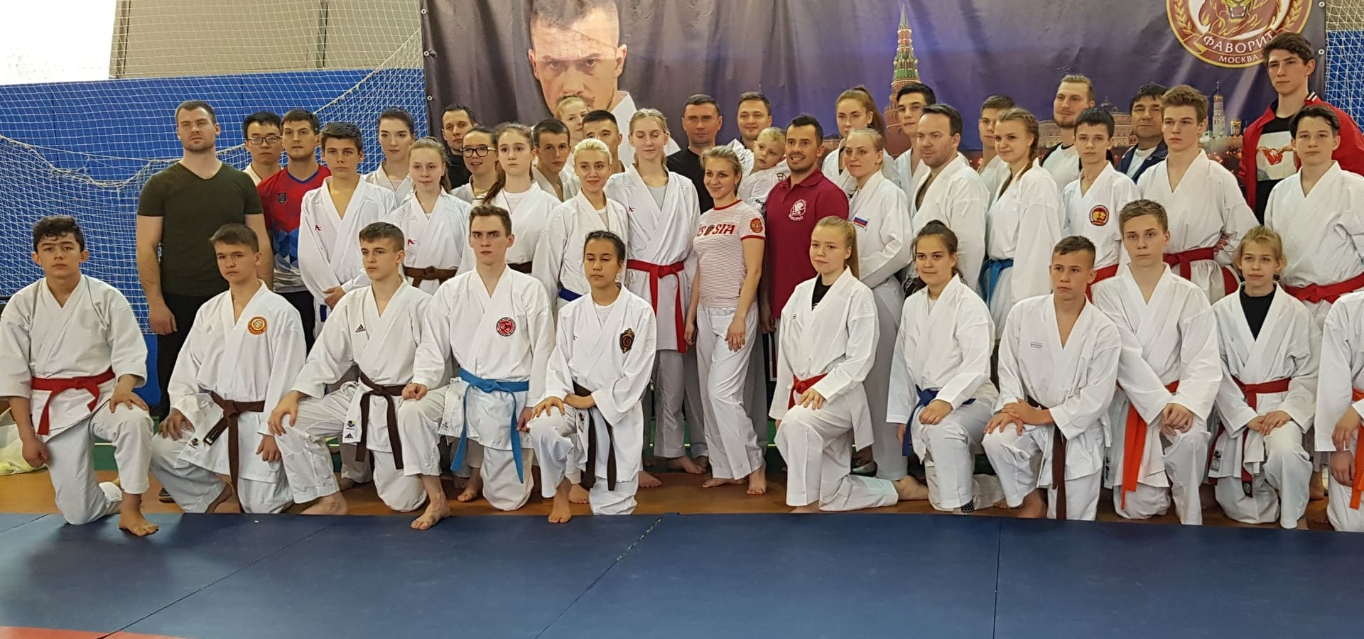 Семинар под руководством тренера мирового класса Максима Иванчикова
